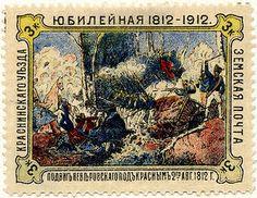 3k Krasny rural post single. Russia, 1912.