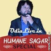 Human Sagar Songs Human Sagar New Song 2019 Human Sagar Mp3 Song Download Human Sagar Album Song Humane Sagar All New Movie Song All New Songs Album Songs