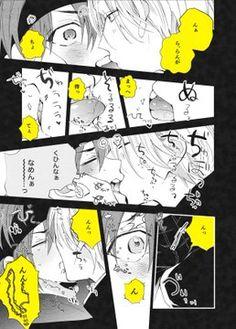 奥村 (@okmmm_15) / Twitter Nariz Sangra, Naruto And Sasuke Funny, Anime Guys, Manga Anime, Anime Galaxy, Chinese Cartoon, Cartoon Crossovers, Anime Boyfriend, Anime Ships