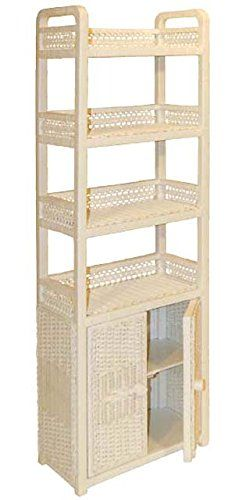 Bathroom or Kitchen Indoor Wicker Oblong Stand with 5 Shelves, 2 doors, White Stain *** See this great image : Corner Shelves Modern Kitchen Cabinets, White Stain, Corner Shelves, Home Kitchens, Wicker, Bookcase, Indoor, Bathroom, Furniture