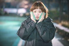 Weightlifting Kim Bok Joo, Weightlifting Fairy, Lee Sung Kyung Fashion, Weighlifting Fairy Kim Bok Joo, Joon Hyung, Kim Book, Swag Couples, Soo Jin, Kdrama Actors