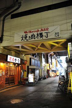 大阪 鶴橋 飲食街 #Osaka #Japan #restaurant osaka Japan restaurant