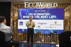 Speaker: Gerard Ee, the President of the Institute of Singapore Chartered Accountants (ISCA) and the Chairman of the Charity Council.  Epoch Inspired Talks - CSR in Singapore: What's the Next Lap?  Date: 3rd Nov, 2016  Venue: EcoWorld Gallery