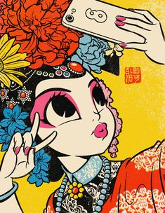 Selfie Opera by Plastered 8 & Akira Yonekawa Art And Illustration, Illustrations And Posters, Graphic Design Illustration, Botanical Illustration, Mc Bess, Japanese Pop Art, Design Graphique, Chinese Art, Chinese Painting