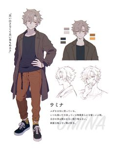 Cute Anime Guys, Anime Boys, Anime Boy Hair, Anime Kunst, Anime Art, Character Concept, Character Art, Poses Manga, Anime Boy Zeichnung