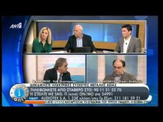 http://www.epamhellas.gr/  http://www.facebook.com/metopo  Ο γ.γ του ΕΠΑΜ Δ. Καζάκης προσκεκλημένος στην πρωινή εκπομπή του ΑΝΤ1