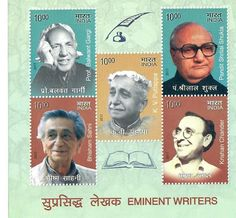 coins and more: 523) Eminent Writers: A set of 5 Commemorative sta...