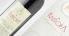 Label designing is not a new terms regarding marketing, especially in case of wine enterprises. Digital printing has made it simpler nowadays. With the advent of software technology, designers are supposed to create different labels on their own. Just think what you want to deliver in the bottle and sum up the whole with gorgeous wine label designs.