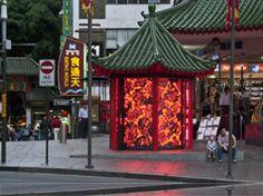 Pao Cha - Pamela Mei-Ling, Chinatown Kiosk