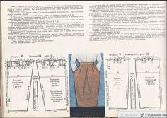 """Inspiration de costume Вдохновение платья: Виды юбок 50-х в советском """"Журнале мод"""" осень-зима 1961-1962"""