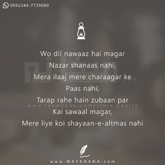 Betrayal Quotes, Sad Quotes, Qoutes, Image Poetry, One Sided Love, Sufi Poetry, Broken Words, Deep Thoughts, Islamic Quotes