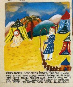 Limited Edition BeHa'alotecha Illustrated Parsha Giclée by Michal Meron