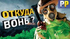 Литерал прохождение Battlefield 1 - Сквозь грязь и кровь (Рибекур Франци...
