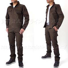 Toraichi 9200-124 Tight blouson 9200-219 Slim cargo pants