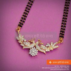 Add a little charm and sparkle to your personality with this ‪#‎gold‬ ‪#‎diamond‬ ‪#‎mangalsutra‬ from our collection.