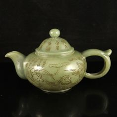 A Set Chinese Qing Dynasty Hetian Jade Teapot & Cups