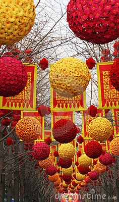 Chinese Lunar New Decorations, Ditan Park, Beijing China  At Lunar New Year time, there are temple fairs throughout Beijing and this is one of them.