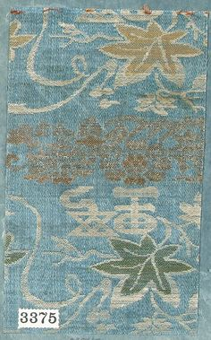 Textile, no medium available, woven, Japanese, 19th century