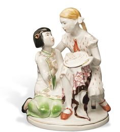 Friendship, Lomonosov State Porcelain Factory, Leningrad, circa 1960