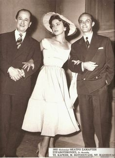 Stunning greek actress Tzeni Karezi between the great actors Mimis Fotopoulos and Dinos Iliopoulos. A gem photo. #vintage #ClassicCinema