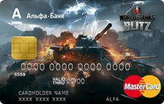 http://credit-card.ru/news/alfabank-wot-blitz.php