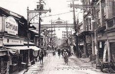 Kamiyamachi, Hiroshima, 1920s