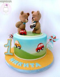 teddy bears party