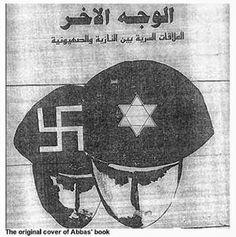 Alberto Bernator : El libro del presidente de la Autoridad Palestina ...