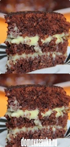 Cake Recipes, Dessert Recipes, Crazy Cakes, Cooking Recipes, Healthy Recipes, Homemade Candies, Sweet Cakes, Macaroons, Food Photography