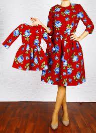 pazen kumaştan elbise modelleri ile ilgili görsel sonucu The Dress, Diy And Crafts, Retro Vintage, Daughter, Traditional, Sewing, Womens Fashion, Shift Dresses, Mothers