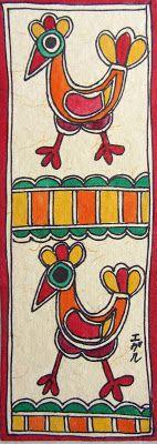 Madhubani Art : Punjabi Village Inspired Madhubani Bookmarks #6