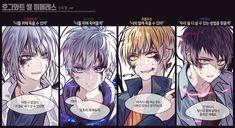 Tower of God Fate Quotes, Harry Potter Anime, Cute Anime Character, Ship Art, Anime Demon, Fire Emblem, Webtoon, Anime Guys, Manhwa