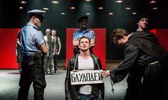 Cheek by Jowl and Pushkin Theatre's production of Measure for Measure.