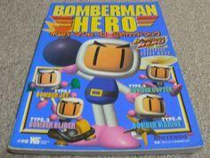 ボンバーマン ヒーロー 公式ガイドブック_画像1