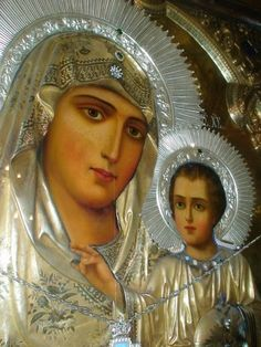 I Love You Mother, Queen Of Heaven, Blessed Mother Mary, Byzantine Icons, Holy Mary, Orthodox Christianity, Art Thou, Holy Family, Orthodox Icons