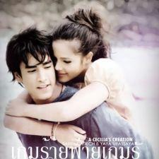 Phim Trò Chơi Tình Yêu | Thái Lan