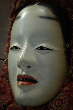 Japanese Noh Mask, Japanese Costume, Noh Theatre, Japanese Folklore, Japanese Tattoo Designs, Asian Doll, China Art, Modern Traditional, Vintage Art