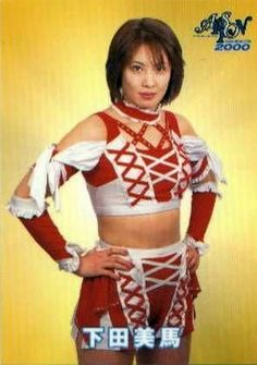 Japanese Womens Wrestling: Mima Shimoda - Japanese Womens Wrestling