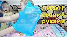 Happy Kids Show - YouTube