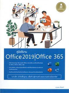 Office Desk, Books, Home Decor, Desk Office, Libros, Desk, Book, Interior Design, Book Illustrations