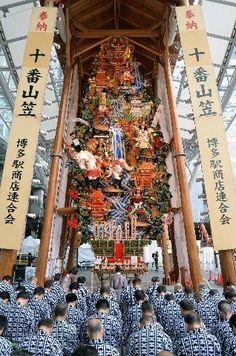 Must visit the Festival in Japan. Yamagasa in Hakata 博多祇園山笠