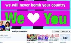 以色列和伊朗民众开启Facebook和平运动 [胡超平]__鲜橙互动 南都网 南方都市报 新闻互动网站 南都数字报 - #以色列 - #愛 - #伊朗 #Israel #Love #Iran