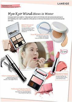 Hye Kyo makeup