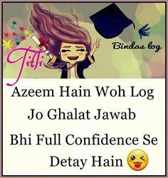 Confidence nal to ghalat jawab v shai ho janda ;)