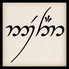 Sisters in Tengwar @Tessa Mairs this is the tattoo Holli and I are going to get in July
