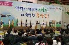 무안군, 양성평등주간'황토골 문화축제'