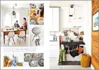 . Nordic Chic, Bar Cart, Finland, Furniture, Books, Home Decor, Eat, Kitchens, Libros