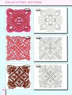 Gallery.ru / Foto # 17-185 padrões de crochê. - Los-ku-tik