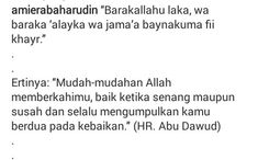 Doa Islam, Islamic Pictures, Allah, Life Quotes, Quotes About Life, Quote Life, Quotes On Life, God, Allah Islam