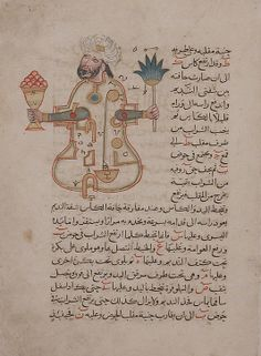 """""""Figure for Use at Drinking Parties"""", Folio from a Book of the Knowledge of Ingenious Mechanical Devices by al-Jazari"""